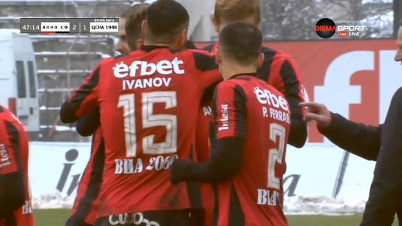 Обрат за Локомотив (София) с гол на Александър Александров