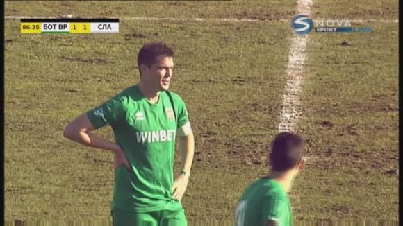 Правилно ли бе отменен гола на Валери Домовчийски срещу Славия
