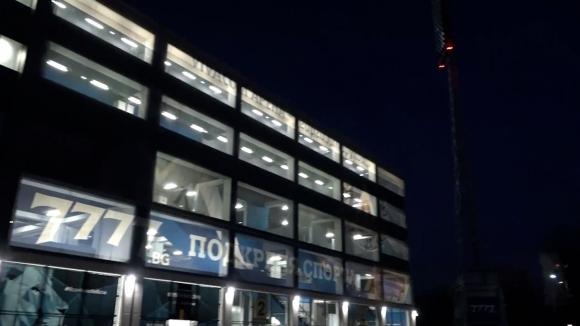 """Атмосферата на """"Герена"""" преди срещата на Божков с феновете на Левски"""