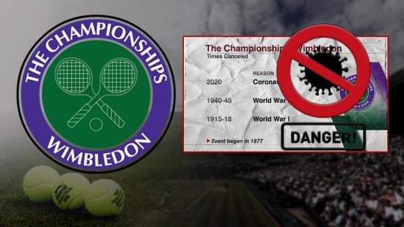 Най-престижният тенис турнир няма да се състои през тази година