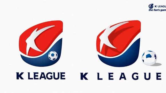 Лого, повлияно от борбата срещу коронавируса