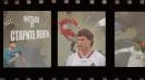 """""""Футбол от старите ленти"""": 2000 - Балъков показва майсторство на """"Герена"""""""