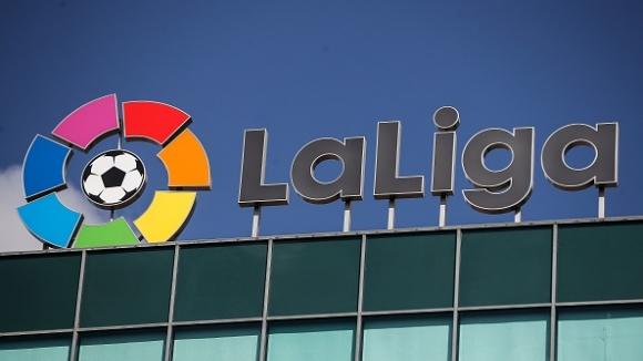 Ла Лига се завръща