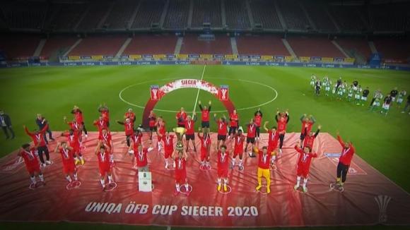 Залцбург спечели Купата на Австрия