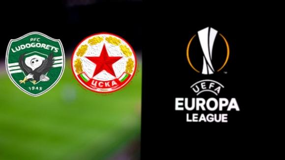 Два български тима атакуват лига Европа