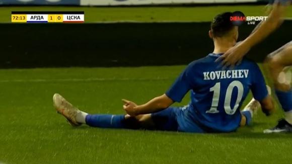 Светослав Ковачев откри резултата за Кърджали срещу ЦСКА-София