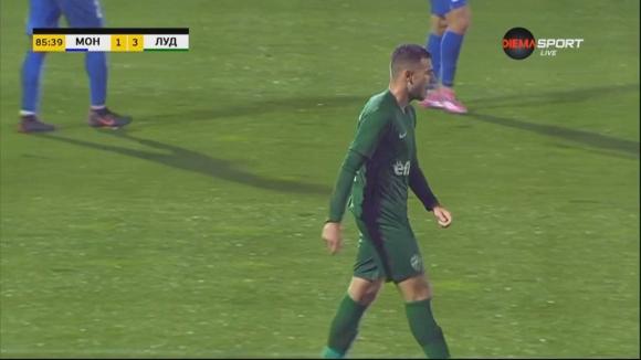 Доминик Янков прониза Благой Макенджиев за третият гол на Лудогорец срещу Монтана