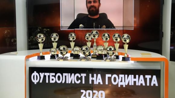 Тиаго Родригес спечели приза за най-добър полузащитник в българското първенство за 2020 година
