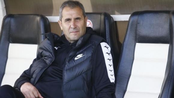 Димитър Димитров: Нашият отбор беше бледа сянка на себе си, резултатът е закономерен