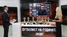Мартин Луков: Наградата за най-добър вратар е показателна за моята работа и труд